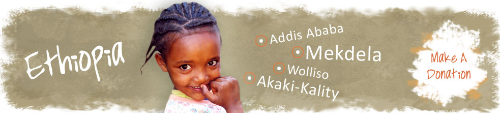 """Young smiling girl from Ethiopia. Make a Donation"""